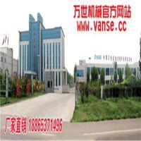 供应四轮座驾式YZ25-4山东的激光找平机生产厂家