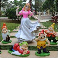 玻璃钢卡通白雪公主小矮人雕塑园林景观公园儿童乐园摆件