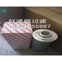 供应好滤顺黎明回油过滤器液压滤芯LH0060R5BN/HC、LH0060R10BN/HC、