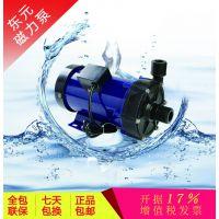 防腐蚀磁力泵哪家好,东元耐腐蚀磁力泵生产家,环保节能