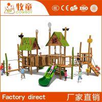 广州牧童魔法森林幼儿园多功能实木组合滑梯 大型户外儿童运动游乐实木户外滑滑梯定制
