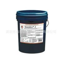 16公斤-加德士红色润滑脂CALTEX Starplex 2 汽车润滑脂 黄油