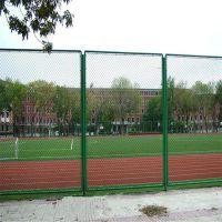 厂家热销体育场围网 学校体育场铁丝护栏 运动场围栏网 篮球场围栏