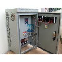 工业电磁加热器 大功率电采暖锅炉 电磁加热蒸汽发生器生产厂家