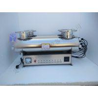 厂家直供紫外线灭菌消毒器JM-UVC-600