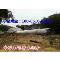 http://himg.china.cn/1/4_889_235328_650_464.jpg