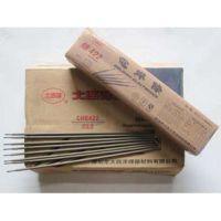大西洋铸铁焊条、CHC508铸铁焊条、各种焊条/焊丝、焊条型号齐全