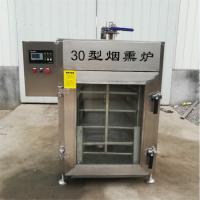 供应30型不锈钢内置发烟哈红肠蒸熏炉 豆干烟熏炉子厂家直销 年底促销