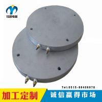 盐城钰凯电器 非标定制 专业生产 发热均匀 铸铝电加热板 电热板