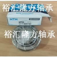高清实拍 NTN EC0.1 CR06B39STPX 圆锥滚子轴承 CR06A75.1 现货库存