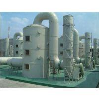优质生产商家祥云环保工程喷淋塔处理产品说明