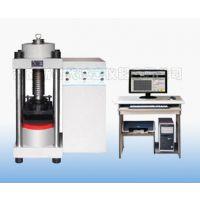 济南试金微机控制恒应力压力试验机(2000KN/3000KN)13127133500