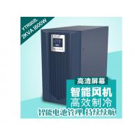 科华YTR1102L 2KVA/1600W 在线式UPS不间断电源主机72V直流