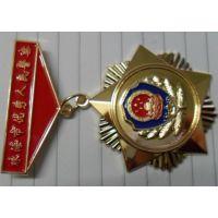 长沙金属勋章制作单价长沙纪念奖牌订做厂家