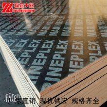 建筑模板建筑工程用板材可反复使用多次宁津三利板材有限公司
