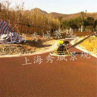 秀城厂家直销三门峡彩色透水路面材料+施工特价131367208895