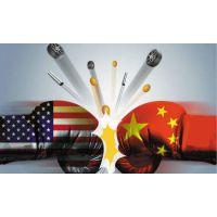 成都学炒股:中美贸易战后面有哪些投资机会?