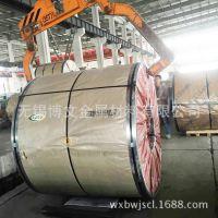 现货供应2205双相不锈钢板 2205热轧不锈钢卷板 2205不锈钢