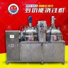 广州不锈钢称重反应釜自动配料自动充填机注塑机灌注机厂家