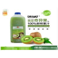 NFC非浓缩还原鲜榨果汁扬雅果汁 奇异果汁2L贡茶原料2瓶起