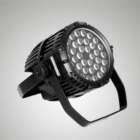 RGB投光灯大功率七彩LED舞台灯36W54W108w户外射灯定制生产