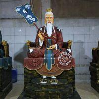 厂家直供佛堂供奉三清道祖神像