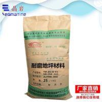 北京耐磨地坪硬化剂 晶岩制造NR-312金刚砂硬化剂