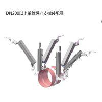 优质电缆桥架抗震支吊架、管道支架系统