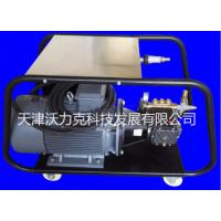 沃力克 WL5022水泥罐污垢强效清洗 电机高压清洗机