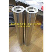 阴阳离子滤芯HC0653FAG39Z HC0653FCG39Z 嘉硕生产厂家