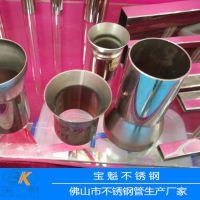 供应304不锈钢圆管273.05*5.5mm价格多少