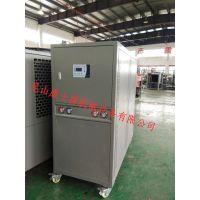 安徽电缆线生产用制冷机组