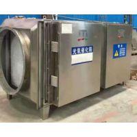 地埋式一体化污水除臭设备 光催化氧化设备供应商
