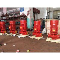 南昌消防泵办事处XBD3.8/25G-L 厂家直销消火栓泵 15KW一用一备
