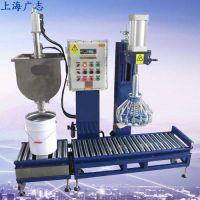 自动灌装机 180kg上海广志常压
