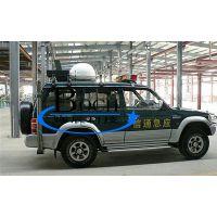 博辰厂家直销CZ-048车载应急通信升降设备 一年包换三年保修终身维护