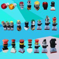 BA8050隆襄防爆新型急停带灯按钮防爆信号指示灯电位器全系列供应