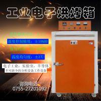 广东精密实验科研烘烤箱集成IC电子元件半导体烤箱塑封电子器件喷漆烘烤箱高效快速厂家直销烤箱