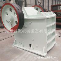 小型石料破碎生产线 全套国标建筑石料加工设备生产厂家