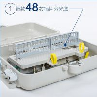 仿SMC光缆分纤箱 48芯光纤配线箱 48路光缆分光分纤箱山东电信