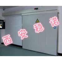 防辐射涂料 陕西西安专业射线防护硫酸钡,核磁屏蔽产品