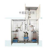 中西DYP 原油实沸点蒸馏仪 型号:SB53-SBD库号:M405637