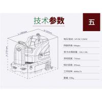 广州诺曼科高美智慧型驾驶洗地机S-130