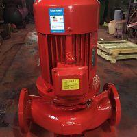消防新规标准国标喷淋泵厂家XBD10.0/15-HL自动消防加压泵XBD5.0/30-100L
