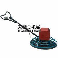 天德立手扶式380V电动抹光机 60型混凝土抹光机