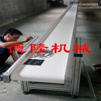 食品输送机 白色PVC皮带输送机 食品级传送带 自动化生产线