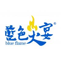 蓝色火宴环保烧烤炭厂家 价格 烧烤炭多少钱一斤 加盟 哪里有卖