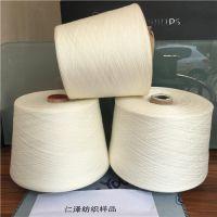 涡流纺涤精梳棉混纺纱65/35配比21支32支40支