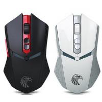 E元素成都数码电脑外设产品批发游戏专用机械鼠标7键宏编程