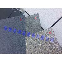 供应鸿豪办公室写字楼网络高架活动地板面层带磁性装饰地毯 全钢地板配套